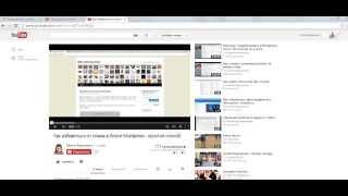 Как вставить видео на страницу блога Wordpress(Видеоурок для учеников интернет-школы Данко - http://idanko.ru - и для всех желающих., 2013-09-29T18:16:08.000Z)