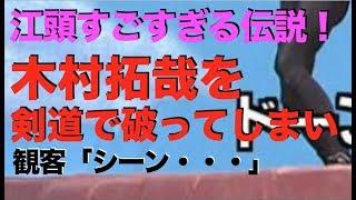 衝撃 すごい話 芸人・江頭2時50分伝説 続編 衝撃・1クールのレギュラー ...