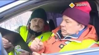 видео Правила заполнения европротокола при дтп