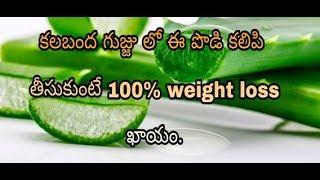 # weight loss 100% true || PRADEEP VANAPALLI || Health Tips