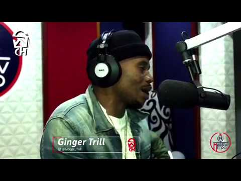 Ginger Trill Freestyle on #TheSwitchUp