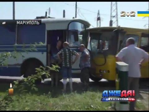 В потрійній ДТП, водій розбив автобус та відправив до лікарні два десятки людей