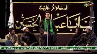 Maulana Shams Tabrez Saheb Qibla Najafi | Majlis-e-Aza Wa Aag Par Matam 1439-2018 | Ahmadabad Gujrat