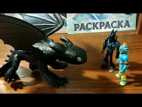 Как приручить дракона 3 часть. Беззубик пригласил на свидание Дневную Фурию.