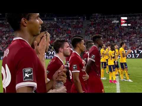 أهداف مباراة ليفربول وأتلتيكو مدريد 1/1 وضربات الجزاء - audi cup