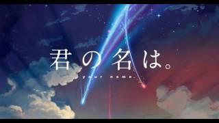君の名は。 スパークル(movie ver.) piano