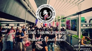 Ultras Thailand || Thailand 0:1 South Korea 27/3/16