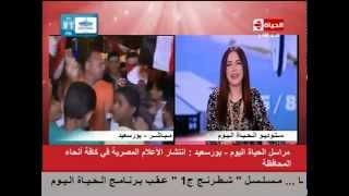 بالفيديو.. لبنى عسل تبحث عن مراسلها.. وتنادي: