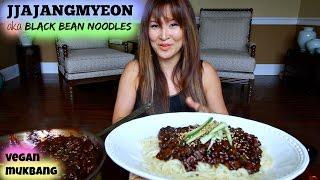 BLACK BEAN NOODLES aka JJAJANGMYEON  Mukbang & Recipe