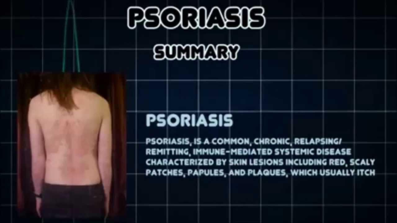 psoriasis inheritance pattern