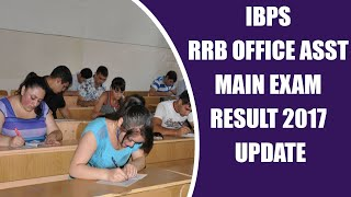IBPS RRB Office Assistant Main exam results 2017 latest update | Oneindia News 2017 Video