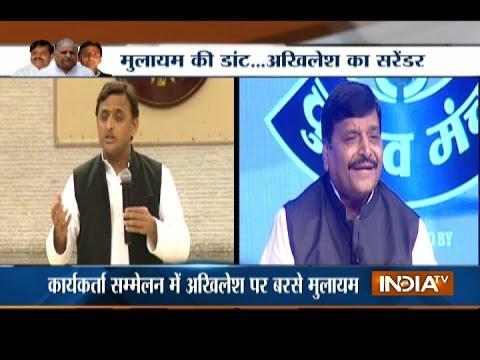 Party chief Mulayam Singh Yadav breaks his silence over family rift between Akhilesh- Shivpal