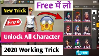 how to unlock all characters 100 my hero one's justice  save game 100