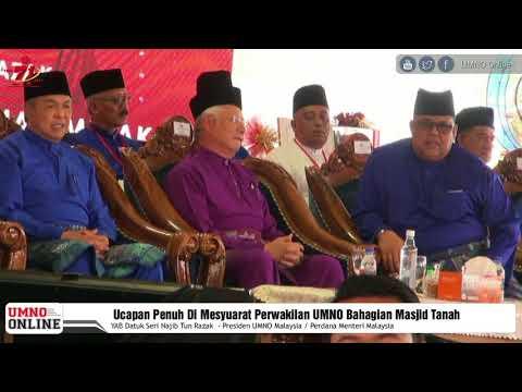 Ucapan Penuh DS Najib Razak Di Mesyuarat Perwakilan Bahagian UMNO Bahagian Masjid Tanah Pada 13 Ogos