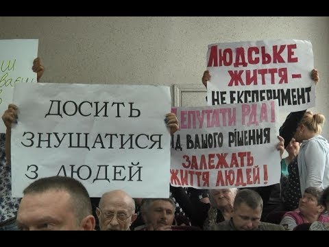 mistotvpoltava: Кобеляки – сесія Кобеляцької районної ради