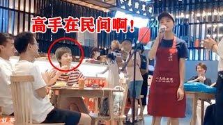 小哥邀请奶茶店里的服务员合唱林俊杰的【飞云之下】,没想到小姐姐一开口把店里的顾客惊呆了,真是高手在民间啊!