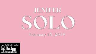 [SUKA SUKA K-POP COVER PROJECT] JENIFER (JW)- 'SOLO' TEASER VIDEO #1