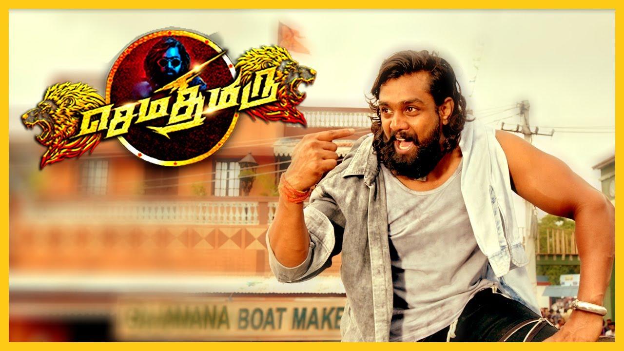 Download Sema Thimiru Tamil Movie | Rashmika irritated on Dhruva | Dhruva Sarja | Rashmika Mandanna | Sampath