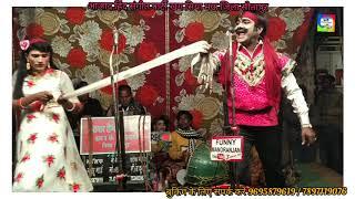 Part6आज का गुंडाराज घायल चीता उर्फ डाकू भवानी सिंह // आजाद हिंद संगीत party khagesiyamau सीतापुर