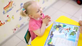 время юмр детский сад г краснодар задачи, которые должно