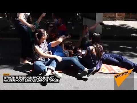Почему туристы без ума от армянских протестов?