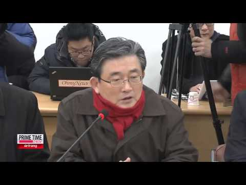 President-elect Park Speeds up Personnel Appointments for Ministries [Arirang News]
