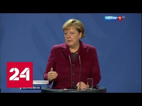Меркель поставила Порошенко