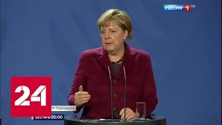 Меркель поставила Порошенко на место