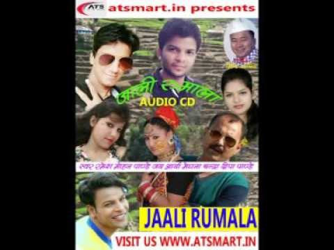 Pathankote Chu Meri Duty Kumauni New Mp3 Song Jali Rumala Album  Ramesh Mohan Pandey