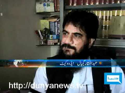Dunya TV-Family Court Cases Karachi
