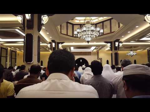Qiyam ul Layl Witr Prayer at Abu Hamour Masjid