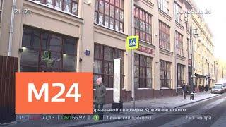 'Московский патруль': москвича ограбили, подсыпав ему опасный препарат - Москва 24