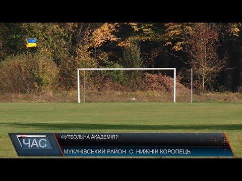 Телекомпанія М-студіо: Футбольна академія