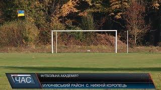 видео Оголошення Краснодар  