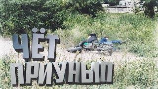 Сёма из Brazzers | Упали на мотоцикле | ХАЙП!!!!!!