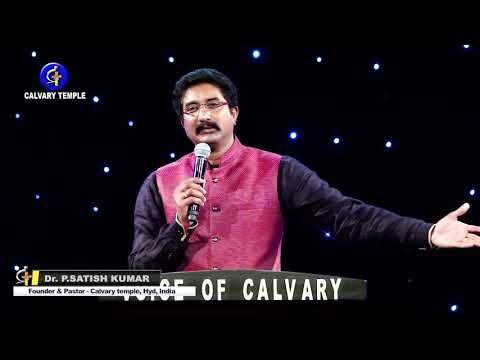 Daily Promise and Prayer by Bro. P. Satish Kumar from Calvary Temple - 11.05.2018