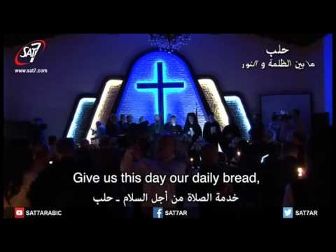 The Lord's Prayer - sung worship from Aleppo, Syria