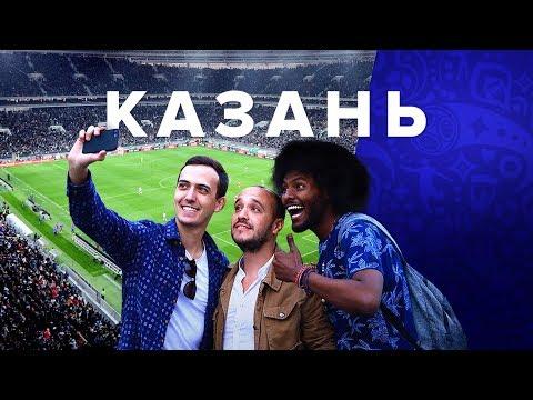 Из России с футболом. Серия 6. Казань