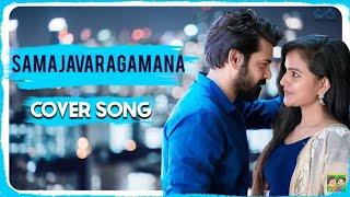 samajavaragamana---song-cover---vaishnavi