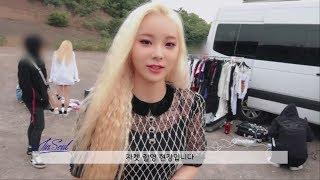 이달의소녀탐구 #145 (LOONA TV #145)