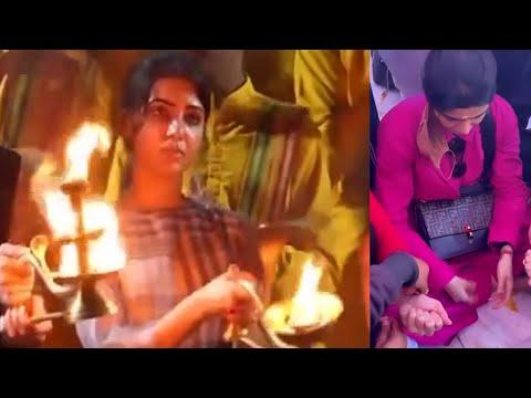 Actress Samantha Participates In Ganga Harathi | IndiaGlitz Telugu