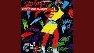 Stalag Rub a Dub Riddim Instrumental