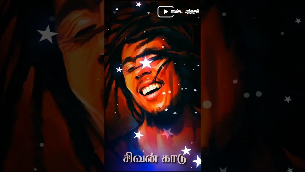 New Gana Song Whatsapp Status Tamil|Tik Tok Trending Song ...