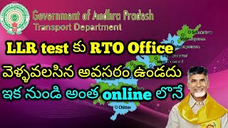 No Need to Go RTO Office for LLR test -Andhra Pradesh govt