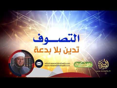 ومضات تصوف 4