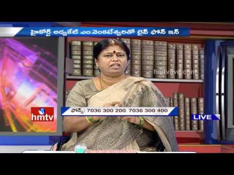 Nyaya Vedika | How to Get a Legal Separation ? | HC Advocate Venkateswari | 20-11-16 | HMTV