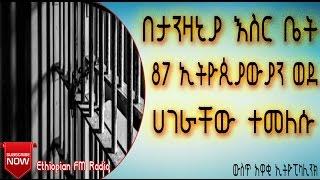 87 Ethiopian Prisoners Returned Back Home