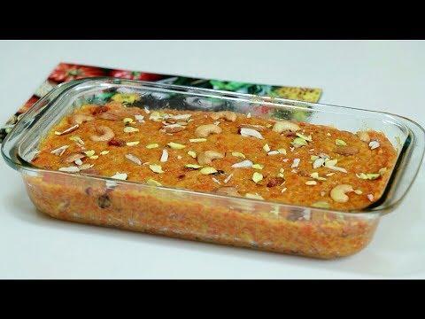ക്യാരറ്റ് കൊണ്ട് ഒരു Super tasty Sweet || Party Special || Carrot Halwa ||