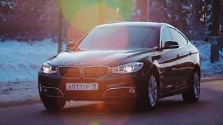 BMW 320 GT (3GT) Дерзкий Семьянин / Тест-Драйв и Обзор