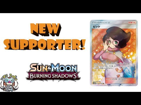 Wicke – New Supporter Expands the Pokémon Trading Card Game!